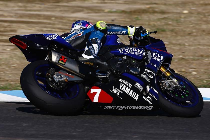 Marvin Fritz - Jerez 2017 Race